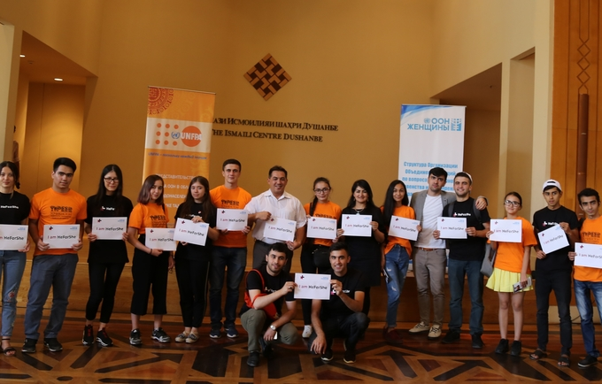 "Event coordinators, Y-PEER volunteers and AKHP Debate club members for campaign ""HeForShe"". ©Photo: UNFPA Tajikistan"