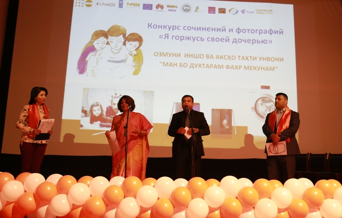 """Dushanbe hosted the event within the framework of the """"16 days of activism against women"""""""