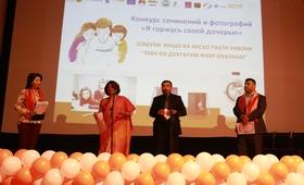 В Душанбе состоялось мероприятие в рамках «16 дней активизма против насилия в отношении женщин»