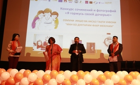 "Dushanbe hosted the event within the framework of the ""16 days of activism against women"""